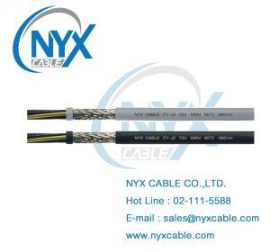 olflex classic 115 cy